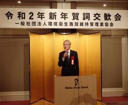 gashikoukan_2020_3.jpg